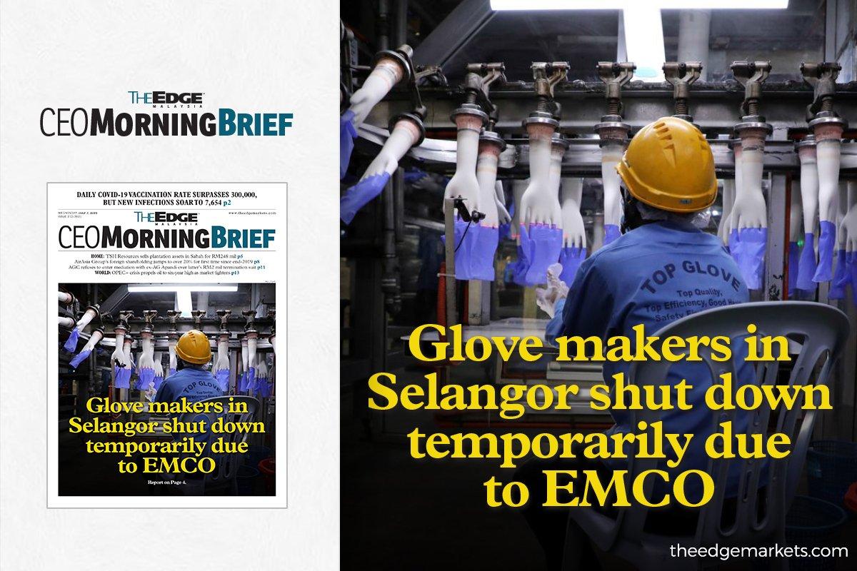 雪州手套厂因EMCO暂时关闭